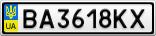 Номерной знак - BA3618KX