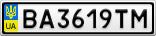 Номерной знак - BA3619TM