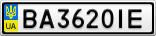 Номерной знак - BA3620IE