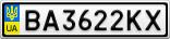 Номерной знак - BA3622KX