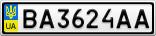 Номерной знак - BA3624AA