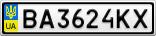 Номерной знак - BA3624KX