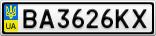 Номерной знак - BA3626KX
