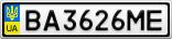 Номерной знак - BA3626ME