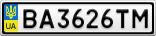Номерной знак - BA3626TM