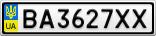 Номерной знак - BA3627XX