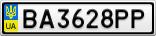 Номерной знак - BA3628PP