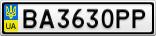 Номерной знак - BA3630PP