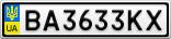 Номерной знак - BA3633KX