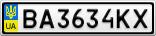 Номерной знак - BA3634KX