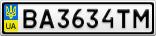 Номерной знак - BA3634TM