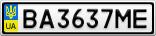 Номерной знак - BA3637ME