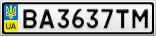 Номерной знак - BA3637TM