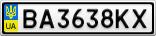 Номерной знак - BA3638KX