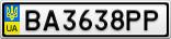 Номерной знак - BA3638PP
