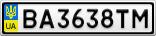 Номерной знак - BA3638TM