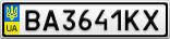 Номерной знак - BA3641KX