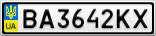 Номерной знак - BA3642KX