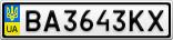 Номерной знак - BA3643KX