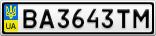 Номерной знак - BA3643TM