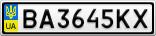 Номерной знак - BA3645KX