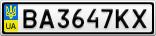 Номерной знак - BA3647KX
