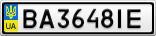 Номерной знак - BA3648IE