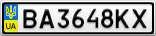 Номерной знак - BA3648KX