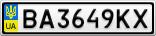 Номерной знак - BA3649KX