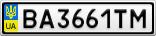 Номерной знак - BA3661TM