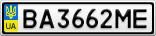 Номерной знак - BA3662ME