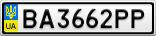 Номерной знак - BA3662PP