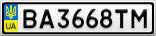 Номерной знак - BA3668TM