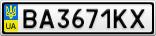 Номерной знак - BA3671KX
