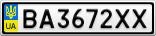 Номерной знак - BA3672XX