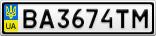 Номерной знак - BA3674TM