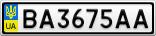 Номерной знак - BA3675AA