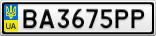 Номерной знак - BA3675PP