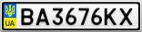 Номерной знак - BA3676KX