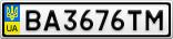 Номерной знак - BA3676TM