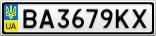 Номерной знак - BA3679KX