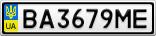 Номерной знак - BA3679ME