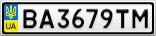 Номерной знак - BA3679TM