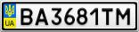 Номерной знак - BA3681TM