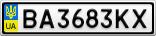 Номерной знак - BA3683KX