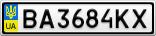 Номерной знак - BA3684KX
