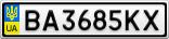 Номерной знак - BA3685KX