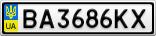 Номерной знак - BA3686KX