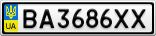 Номерной знак - BA3686XX
