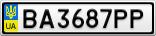 Номерной знак - BA3687PP